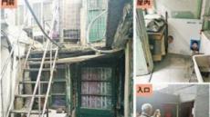 이 집이 무려 '5억짜리'랍니다…中 베이징의 '미친 집값'