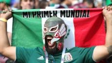 [TAPAS]멕시코 응원단이 모두 데킬라를 마신다면