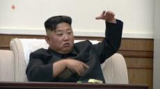 """조선신보 """"일방적 핵폐기 요구 안돼…단계적, 동시 행동 필요"""""""