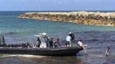 유럽행 리비아 난민 이틀간 220명 익사