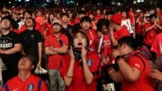 [2018 월드컵] '졌잘싸'를 보고싶다…간절한 국민들