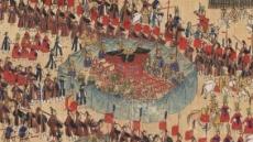 한국문화유산 3만점 구글 통해 지구촌과 나눈다