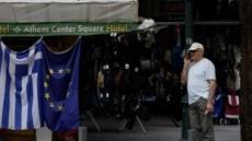 그리스, 8년 만에 구제금융 졸업
