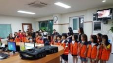 [포토뉴스]인천남부문학동자율방범대 어린이명예경찰 관내 순찰