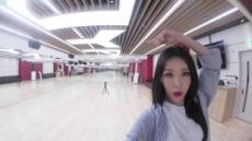 JYP엔터테인먼트 신사옥 마련, 유빈 연습실 공개