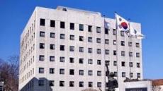 서울시 교육청 알고보니 노른자위 땅값 안올라 속상