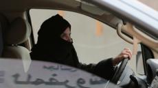 24일 0시, 차에 시동 건 사우디 여성들…첫 합법적 운전 허용