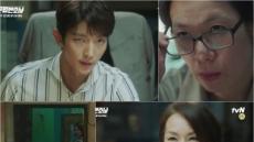 '무법변호사'이준기vs이혜영, 최후의 결전 어떻게 전개될까?