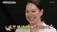 """'견통령' 강형욱  아내 """"데이트 3번 만에  동거"""""""