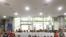 울산항만공사, 보훈가족 열무물김치 나눔 봉사활동
