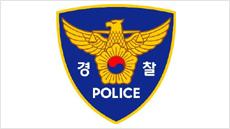 [단독]대낮 아울렛서 성기노출ㆍ음란행위 '백인남성' 경찰 입건