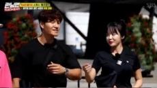 혹시 사귀는거 아냐?… 김종국♥홍진영 또 '블랙 커풀룩'