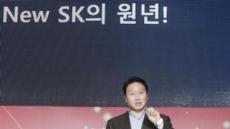 최태원 회장의 주문 '글로벌 경영'·'혁신'