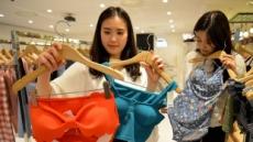 '여름을 준비하는 방법' 부산지역 백화점 세일 준비 한창