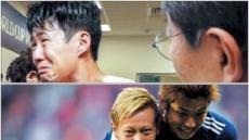 벼랑끝 한국-탄탄대로 일본…신뢰가 월드컵 희비 갈랐다