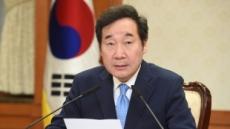 """이낙연 총리 """"평화와 번영, 참전용사 헌신에 최고의 보답"""""""