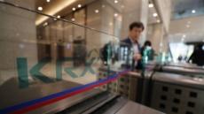 한국거래소, 2018년 M&A 중개ㆍ투자 전문기관 40개사 확정