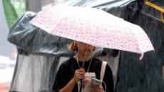 날씨 예보, 26일 장마 시작…서울 120㎜ 폭우
