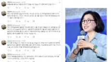 """""""자고 일어났더니 이혼녀 변신""""…황당한 김은숙 파경설"""