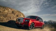 '오프로드 달리는 롤스로이스' 컬리넌 출시…초호화 車도 SUV 경쟁