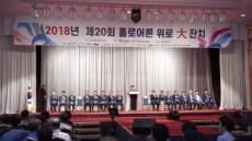 """""""13년간 이어온 온정""""…르노삼성, 부산지역 '홀로어른 위로대잔치' 후원"""