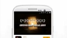 사전예약 앱 모비, 모바일게임 '십병귀' 사전예약 쿠폰 추가