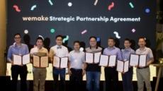 위메이크그룹, IT스타트업 중국진출 프로그램 '위메이크데이@베이징' 개최