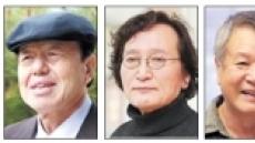 소설가 전상국 등 새 예술원 회원 5명 선출