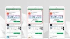스마트폰 거래 어플 1위는 '모비톡'…공격적 마케팅과 혁신적 서비스 돋보여