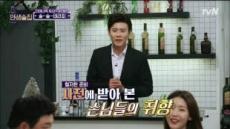 '인생술집' 진사장 진해성, '전국노래자랑' 초대가수 출연