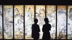 한국현대미술을 가로지르는 '민화& 장승업'