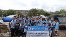 아주대병원, 인도네시아 발리에서 5박6일 봉사활동 마쳐