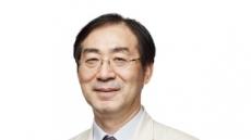 서울성모병원 류마티스내과 박성환 교수, 대한류마티스학회 이사장 선출