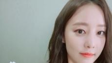 김무성 아들 고윤과 열애설, 고우리는?…레인보우 출신 연기동료