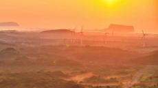 거문오름 세계자연유산에 추가…19건 신규등재