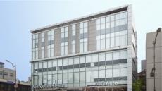 벤츠 코리아, 한남 전시장 및 서비스센터 신규 오픈