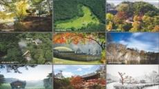 중국은 사가원림의 위세, 한국은 별서정원의 안빈낙도