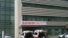 """[의료이슈 추적] 익산 응급실 폭행 '충격'…의사 10명 중 8명 """"폭언 들었다"""""""