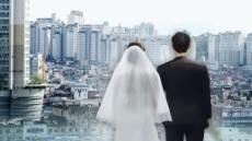'로또 아파트' 신혼희망타운 10만호 확대 공급…한부모가족도 지원 혜택