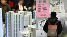 최고 3.3%금리 '청년 우대형 청약통장' 가입 자격은?