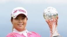 안선주, 일본투어 26승…한국인 최다승 신기록 달성