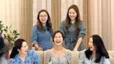 안경선배 김은정, 안경 벗고 환한 미소…결혼식 사진 눈길