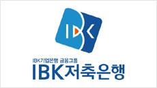 [금융감독혁신] '하이에나'된 은행계 저축은행...IBK 심해