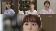 '같이 살래요' 박세완의 사랑법