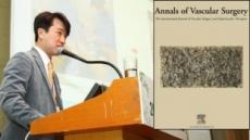 참하지외과 박인수원장, '하지정맥류수술 베나실' 논문 AVS 게재 확정