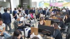 오픈주말 1만5천여 명 방문 앞산 비스타동원, 12일(목) 1순위 청약문의 급증