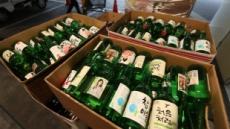 세계 시장 석권한 '한국 소주'…'진로' 세계 증류주 판매 1위