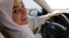 [TAPAS] '운전의 기쁨' 사우디 여성 폭풍 랩 영상 … 하지만 현실은