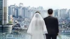 '신혼희망 타운'은 '이혼장려 타운'?