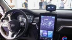 10개월 새 6곳에 전략 협업 투자…현대차, 非 자동차 업체 협력 강화에 '속도'